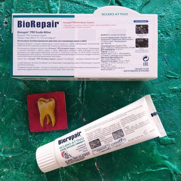 Зубная паста Биорипеа Про Активная защита